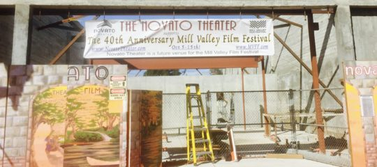 Future Venue for the Mill Valley Film Festival!